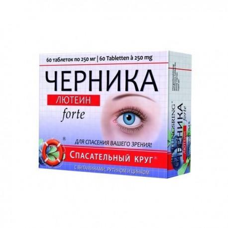 Vitus Czernika Lutein Forte Luteina 60 Tabletek Na Wzrok